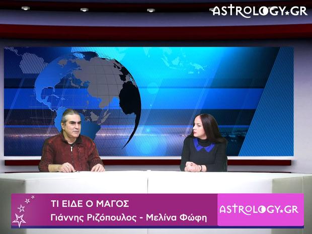 Τι είδε ο Μάγος: Οι Γερμανικές εκλογές στο αστρολογικό μικροσκόπιο