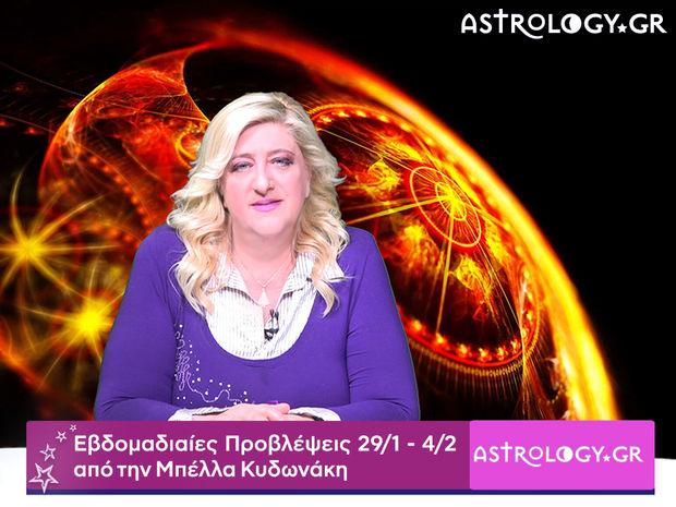 Οι προβλέψεις της εβδομάδας 29/01 - 04/02 σε video, από τη Μπέλλα Κυδωνάκη