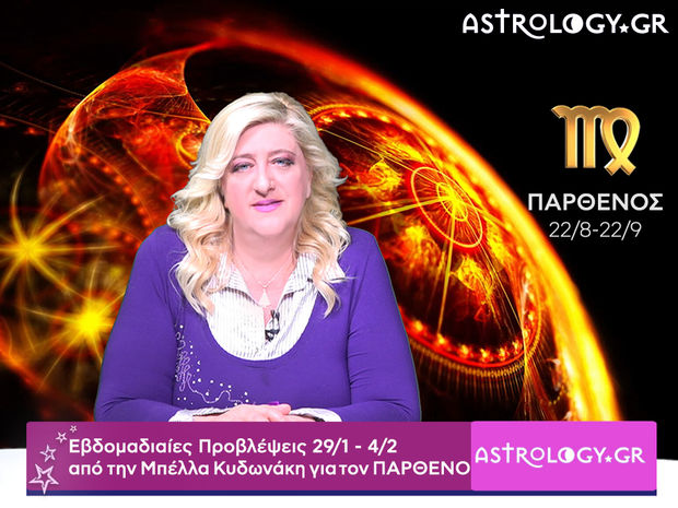 Παρθένος: Οι προβλέψεις της εβδομάδας 29/01 - 04/02 σε video, από τη Μπέλλα Κυδωνάκη