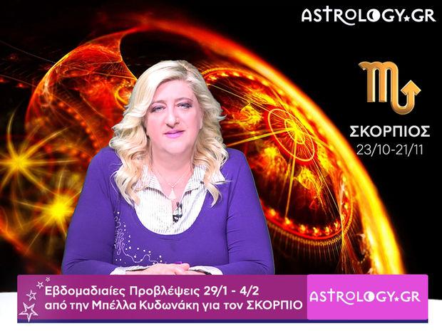 Σκορπιός: Οι προβλέψεις της εβδομάδας 29/01 - 04/02 σε video, από τη Μπέλλα Κυδωνάκη