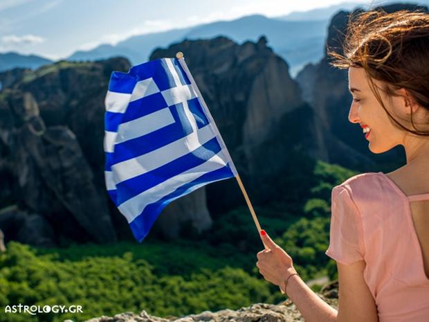 Καλή χρονιά Ελλάδα!