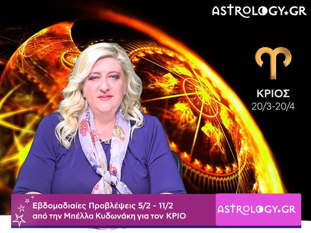 Κριός: Οι προβλέψεις της εβδομάδας 05/02 - 11/02 σε video, από τη Μπέλλα Κυδωνάκη