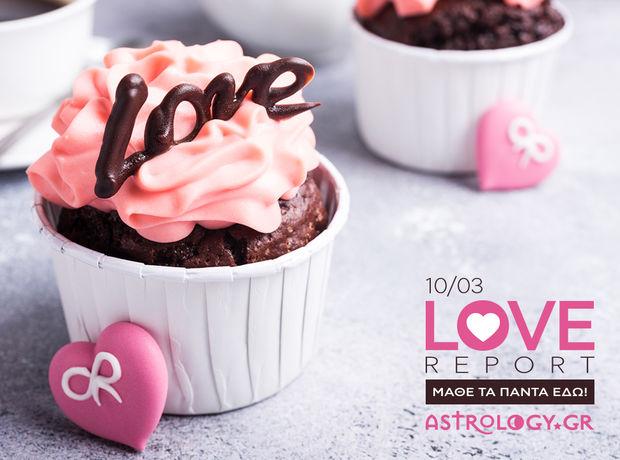 Άρης στον Ταύρο: Προβλέψεις για τα ερωτικά και τις σχέσεις σου