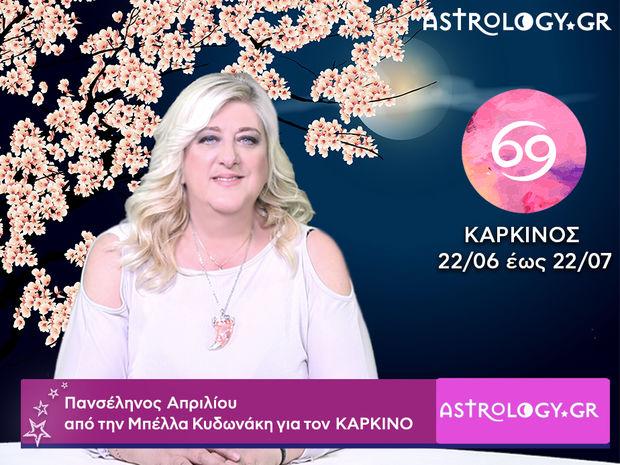 Πανσέληνος Απριλίου στο Ζυγό: Καρκίνος video-προβλέψεις