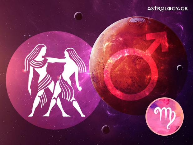 Ο Άρης στους Διδύμους: Προβλέψεις για τον Παρθένο