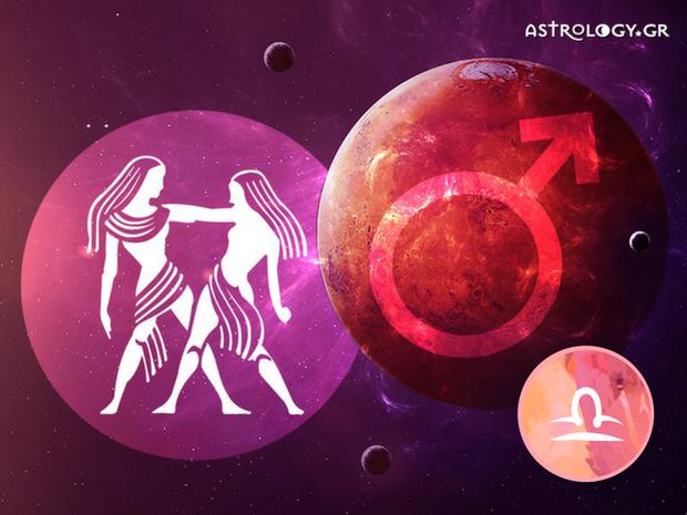 Ο Άρης στους Διδύμους: Προβλέψεις για τον Ζυγό