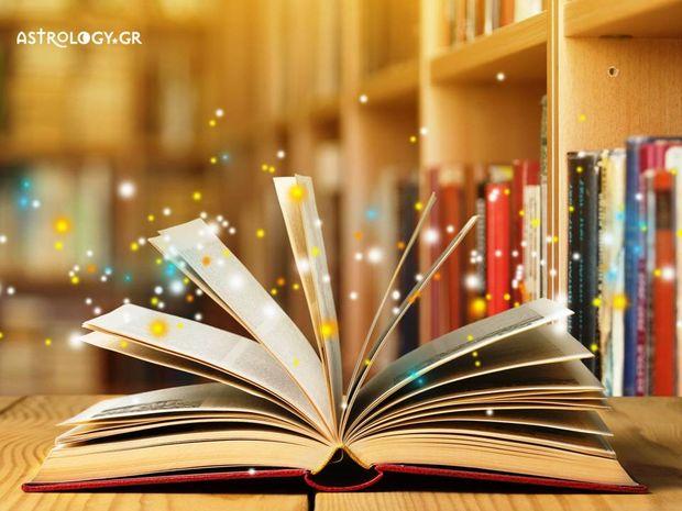 Παγκόσμια Ημέρα Βιβλίου: Απόκτησε τα αγαπημένα σου αστρολογικά βιβλία με έκπτωση 30%!