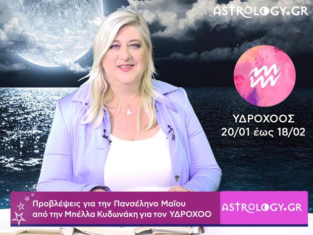 Πανσέληνος Μαΐου στο Σκορπιό: Υδροχόος video-προβλέψεις