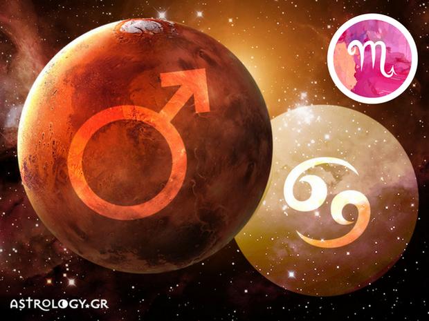 Ο Άρης στον Καρκίνο: Προβλέψεις για τον Σκορπιό