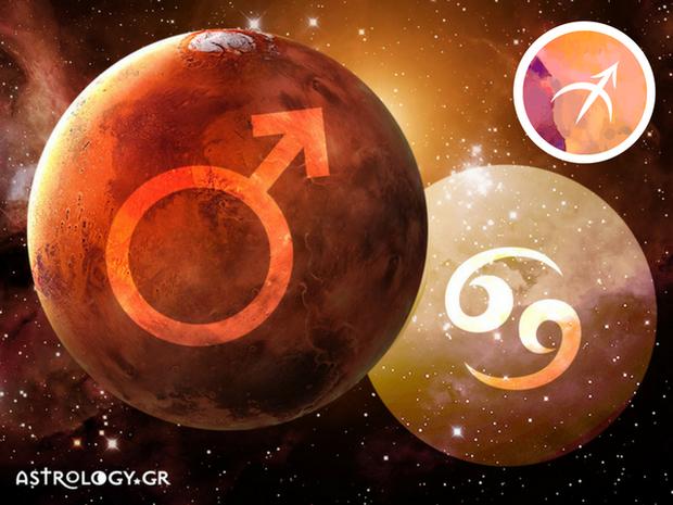 Ο Άρης στον Καρκίνο: Προβλέψεις για τον Τοξότη
