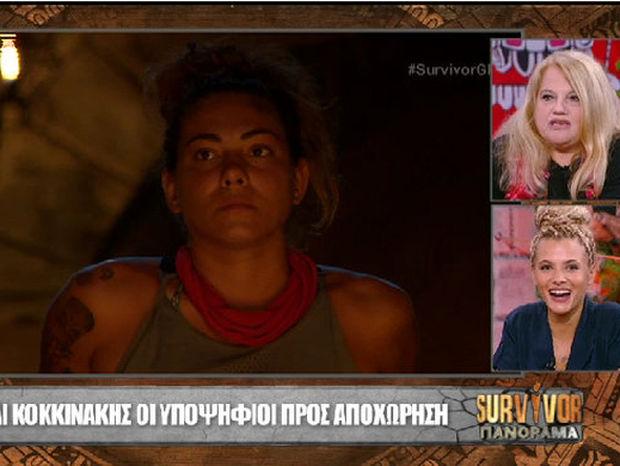 Survivor Πανόραμα: Κοκκάλωσε η Λάουρα όταν άκουσε την Καστάνη να λέει ποιος παίχτης έχει στρατηγική