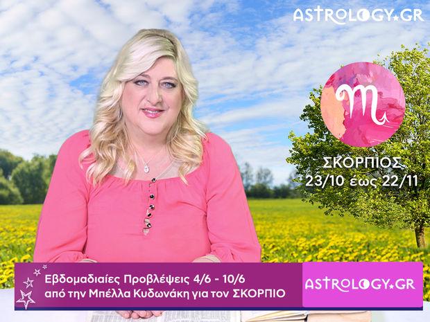 Σκορπιός: Οι προβλέψεις της εβδομάδας 04/06 - 10/06 σε video, από τη Μπέλλα Κυδωνάκη