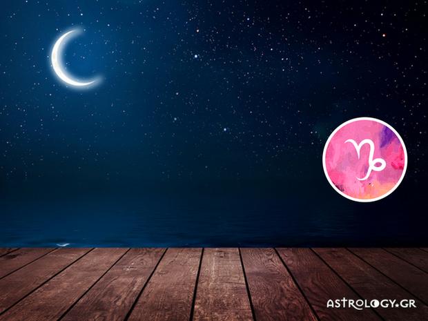Αιγόκερως: Προβλέψεις Νέας Σελήνης Ιουνίου στον Καρκίνο