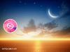 Καρκίνος: Προβλέψεις Νέας Σελήνης Ιουλίου στο Λέοντα