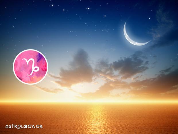 Αιγόκερως: Προβλέψεις Νέας Σελήνης Ιουλίου στο Λέοντα