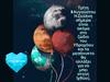 Ζώδια Σήμερα 08/08: Σελήνη στον Υδροχόο και Αφροδίτη στον Καρκίνο