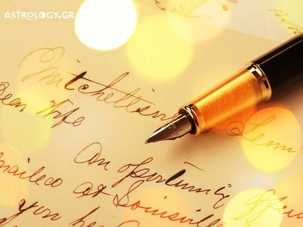 Ο γραφικός σου χαρακτήρας ανάλογα με το ζώδιο που είναι ο Ερμής σου