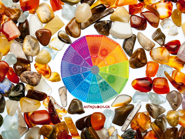 Ποια είναι η τυχερή σου πέτρα σύμφωνα με το μήνα που γεννήθηκες και τι δηλώνει για το χαρακτήρα σου;