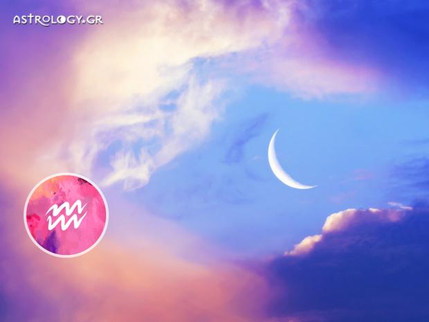 Υδροχόος: Πρόβλεψη Νέας Σελήνης Σεπτεμβρίου στην Παρθένο
