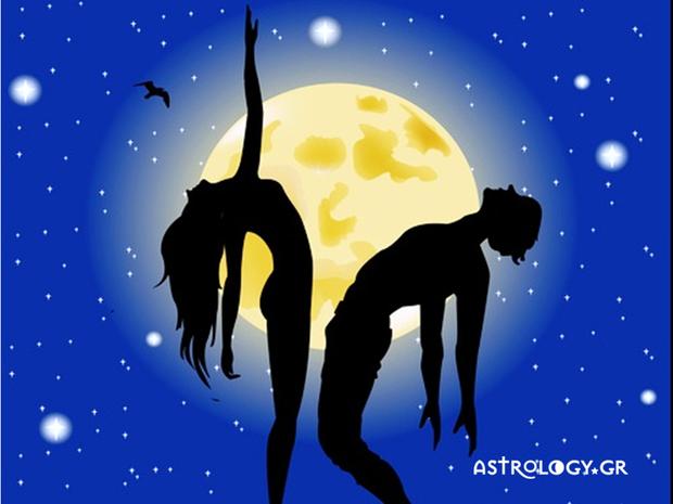 Σεξ ανάλογα με τα... φεγγάρια; Γιατί όχι;