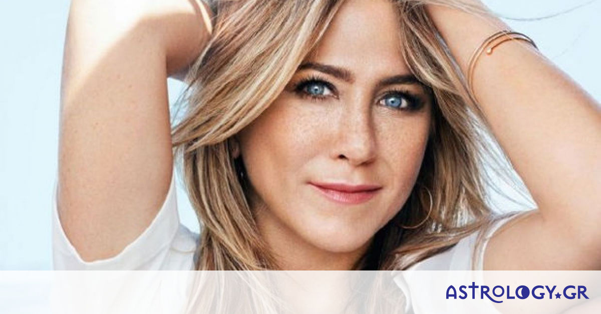 Brad Pitt Jennifer Aniston Astrology