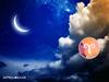 Κριός: Πρόβλεψη Νέας Σελήνης Οκτωβρίου στον Ζυγό