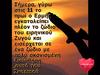 Ζώδια Σήμερα 17/10: Ο Ερμής εισέρχεται στο ζώδιο του Σκορπιού