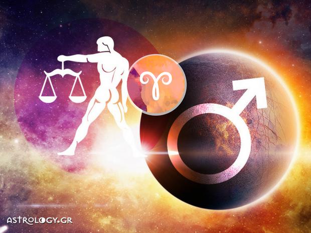 Άρης στον Ζυγό: Πώς επηρεάζει το ζώδιο του Κριού;