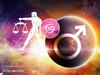 Άρης στον Ζυγό: Πώς επηρεάζει το ζώδιο του Καρκίνου;
