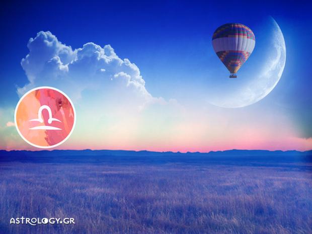 Ζυγός: Πρόβλεψη Νέας Σελήνης Νοεμβρίου στον Σκορπιό