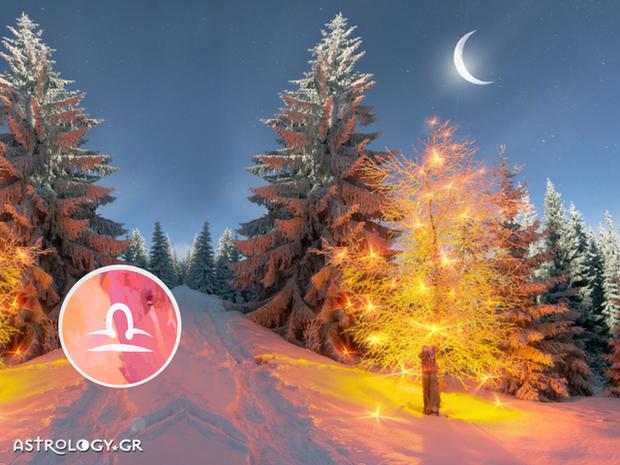 Ζυγός: Πρόβλεψη Νέας Σελήνης Δεκεμβρίου στον Τοξότη