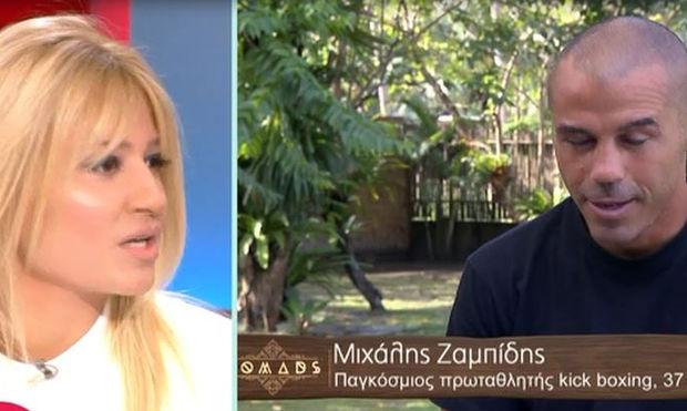 Nomads: Η Σκορδά στόλισε τον Ζαμπίδη και η κουβέντα που είχε με πρώην παίκτρια του ριάλιτι