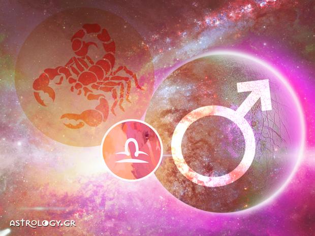Άρης στον Σκορπιό: Πώς επηρεάζει το ζώδιο του Ζυγού;