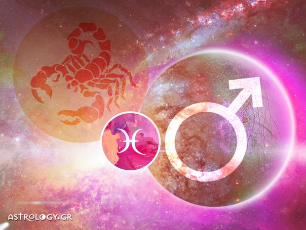 Άρης στον Σκορπιό: Πώς επηρεάζει το ζώδιο των Ιχθύων;