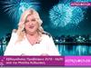 Οι προβλέψεις της εβδομάδας 31/12- 06/01 από την Μπέλλα Κυδωνάκη