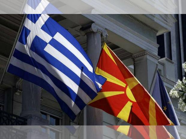 Οι αστρολογικές εκτιμήσεις για την εξέλιξη του Σκοπιανού - Τι συμφέρει την Ελλάδα
