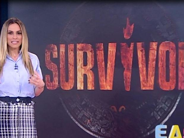Survivor 2: Ντορέττα: «Στα πρώτα επεισόδια θα γίνουν ανατροπές!Μην εκπλαγείτε αν δείτε κάτι, που…»!