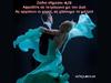 Ζώδια Σήμερα 4/2: Ας αρχίσουν οι χοροί