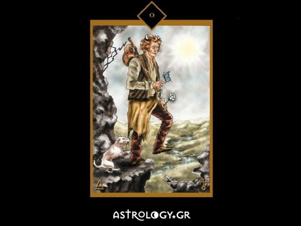 Το ταξίδι ζωής του Τρελού μέσα από τις κάρτες Ταρώ