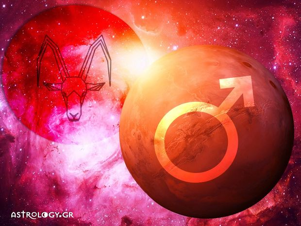 Πόσο σε επηρεάζει ο φιλόδοξος Άρης στον Αιγόκερω;