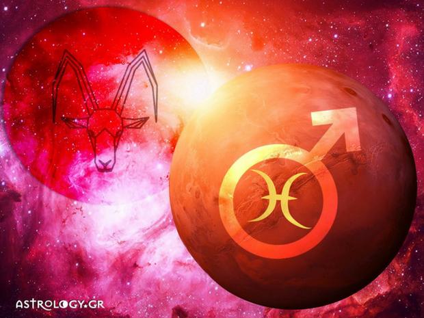 Άρης στον Αιγόκερω: Πώς επηρεάζει το ζώδιο των Ιχθύων;