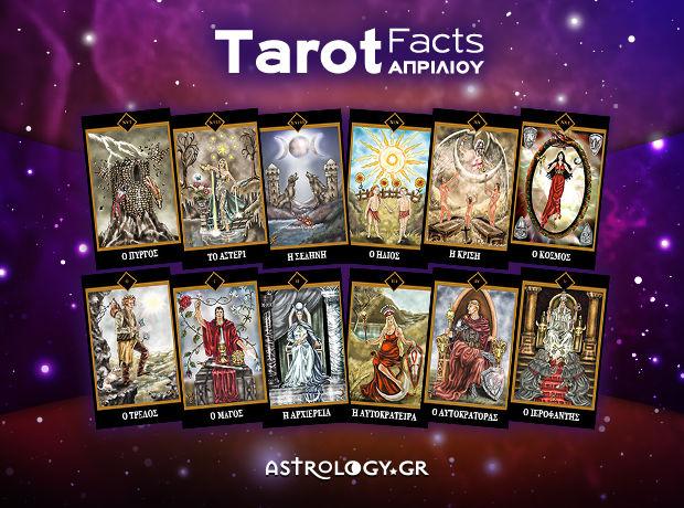 Tarot Facts Απριλίου: Η αποκαλυπτική κάρτα του μήνα για το ζώδιό σου