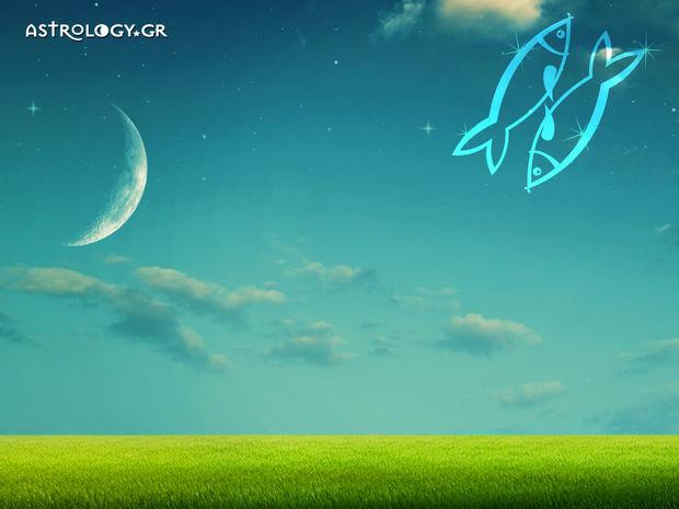 Ιχθύες: Πρόβλεψη Νέας Σελήνης Απριλίου στον Κριό