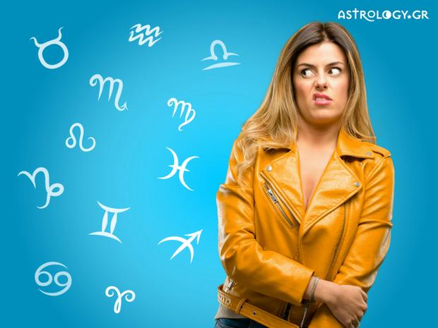 Ποιο «κακό συνήθειο» του ζωδίου σου πρέπει επειγόντως να σταματήσεις;