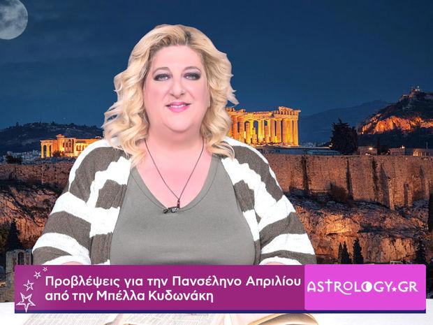 Προβλέψεις σε βίντεο από τη Μπέλλα Κυδωνάκη για την Πανσέληνο 30 Απριλίου στον Σκορπιό