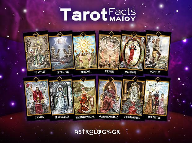 Tarot Facts Μαΐου: Η αποκαλυπτική κάρτα του μήνα για το ζώδιό σου