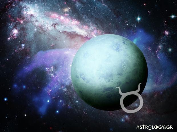 Ουρανός στον Ταύρο: Σε ποιον τομέα της ζωής σου θα φέρει αλλαγές;
