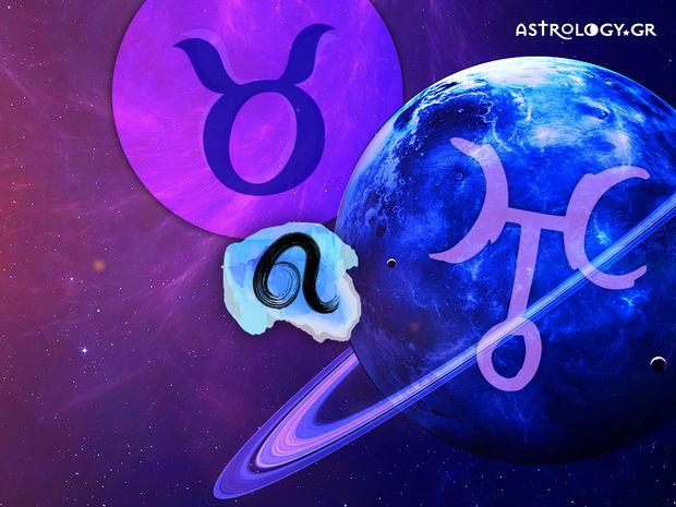 Ουρανός στον Ταύρο: Πώς επηρεάζει το ζώδιο του Λέοντα;