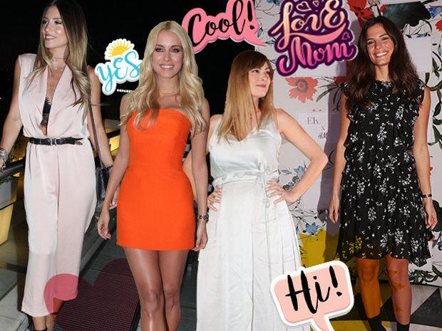 Οι Ελληνίδες celebrities μας συστήνουν τις μαμάδες τους