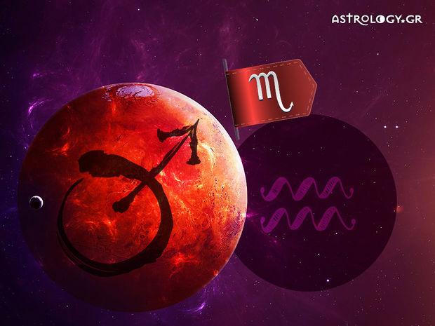 Άρης στον Υδροχόο: Πώς επηρεάζει το ζώδιο του Σκορπιού;